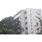 广州市民航子弟学校小学部