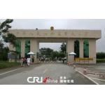 云南德宏州民族第一中学(德宏州民族一中)