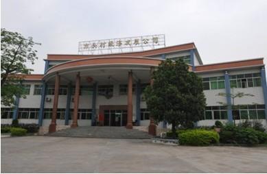 广州市南村镇雅居乐小学相册