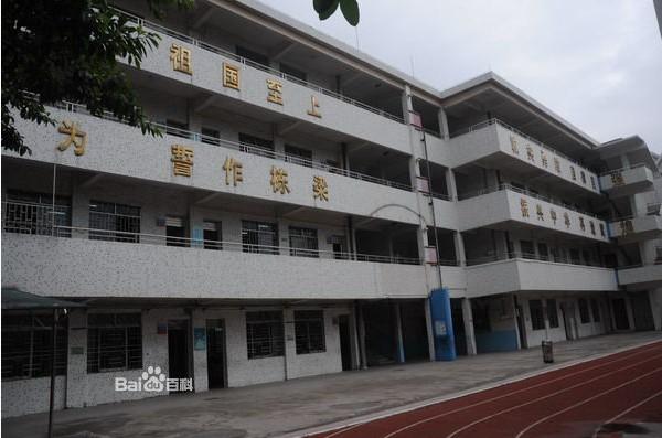 广州市番禺区大石中心小学相册
