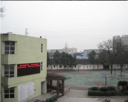 成都市第三十三中学校(成都市第八中学校北区)相册