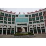 广州市南沙第一中学(南沙一中)