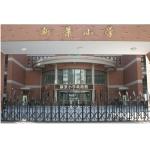 北京市东城区新景小学