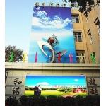 北京市羊坊店中心小学