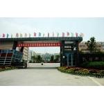 重庆市长寿中学
