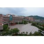 重庆市忠县中学