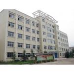 重庆市开县陈家中学