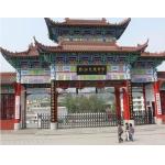 重庆市黔江民族中学