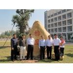 广东省环境保护职业技术学校