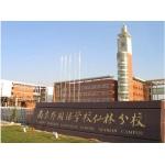 南京外国语学校仙林分校小学部照片