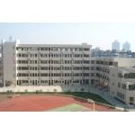 南京市第五十中学