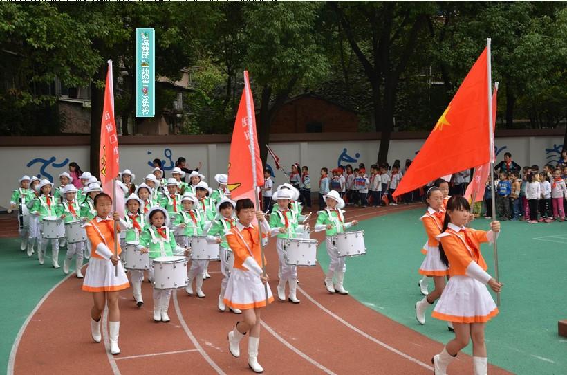 武汉市街道口小学
