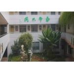 武汉市第六十二中学