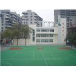 武汉市第二十九中学