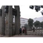 武汉市江夏区实验中学