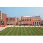 武汉市汉铁高级中学(汉铁高中)