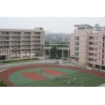 武汉市第二十三中学