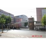 武汉市第十二中学