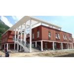 温州市瓯海区第一高级中学(瓯海一高)