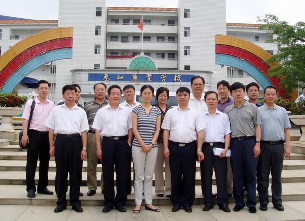 广东省惠州商业学校相册