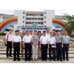 广东省惠州商业学校