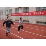 郑州市回民第一小学(郑州回民一小)
