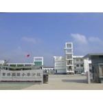 苏州市相城区黄桥实验小学分校