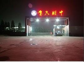 贵州大学附属中学相册