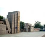 江苏省锡东高级中学(羊尖高级中学)