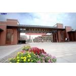 江阴市高级中学