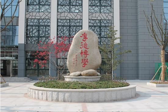 苏州市昆山高新区吴淞江学校小学部相册