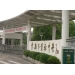 苏州市常熟市实验中学