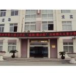 苏州市相城区太平实验小学