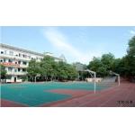 湖南第一师范学院第二附属小学(湖南一师二附小)