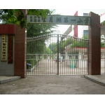 长沙市望月湖第一小学(望月湖一小)