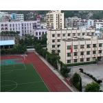 重庆市万州区中加友谊小学