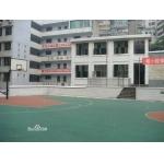 重庆市涪陵城区第一小学校(涪陵城一校)