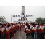 重庆市涪陵城区第三小学校