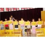 重庆市涪陵城区第五小学校