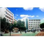 重庆市涪陵城区第六小学校