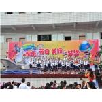 重庆市涪陵区第七小学校