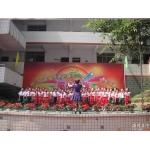 重庆市涪陵城区第八小学校