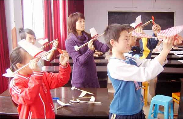 重庆市涪陵城区第十小学校相册