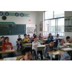 长沙市麓谷中心小学