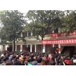 长沙市南塘小学