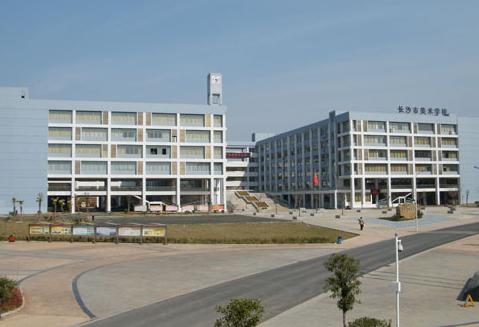 长沙市美术学校(长沙市第十八中)相册