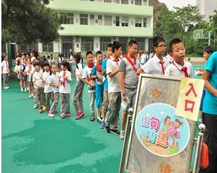 温州市实验小学光明校区(光明小学)相册