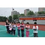 温州市鹿城区实验小学