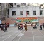 衡阳市石鼓区五家巷小学