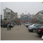 衡阳市第一中学(衡阳一中)
